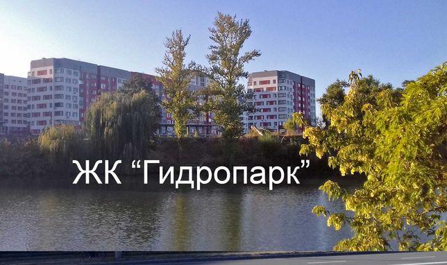 1ком квартира 40м Кухня c 2окнами Дом с коммуникациями ЖК Гидропарк IE