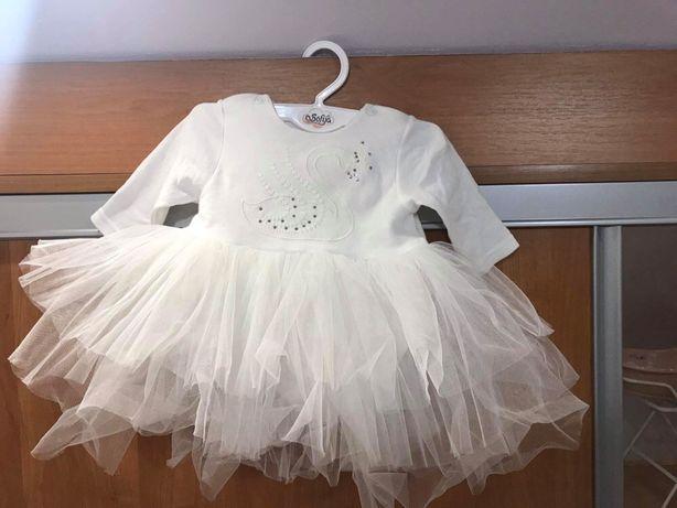 Ubranka do chrztu dziewczynka roz. 62