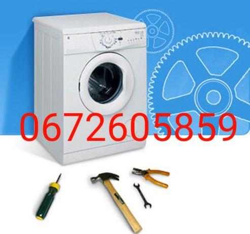 Срочный ремонт стиральных машин автомат!