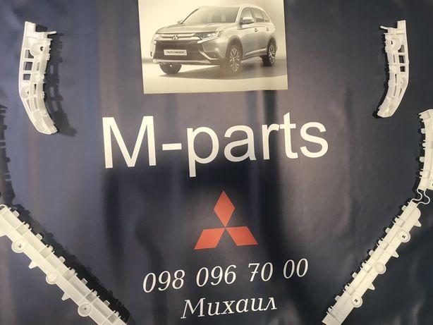 Крепление бампера ( крепеж) Mitsubishi Outlander 3 2015...