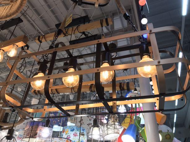 OBI - Lampa metalowa KLATKA czarna PRZECENA
