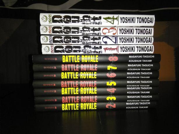 Manga Battle Royale i Doubt