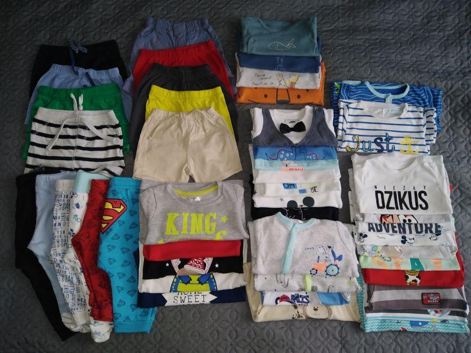 Mega paka, zestaw, bluzki, spodnie, koszulki, body, spiochy, pajace Gorzów Wielkopolski - image 1