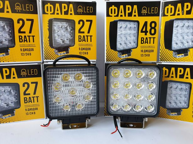 LED/ЛЕД фары/фонари/свет на трактор комбайн погрузчик прицеп (квадрат)