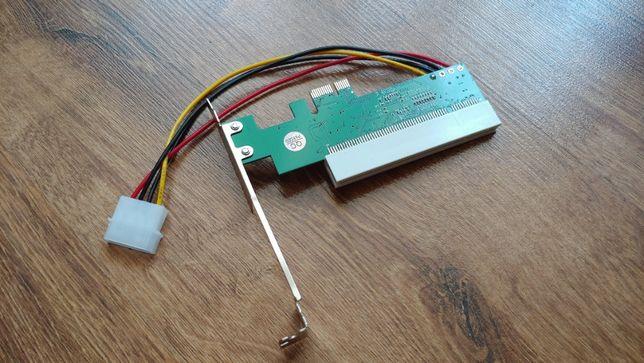 Переходник PCI-E на PCI(32) сетевые, звуковые Новый