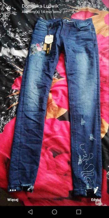 Sprzedam spodnie L nowe Kowalewo Pomorskie - image 1