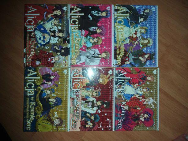 Alicja w krainie serc tomy 1-6 STAN IDEALNY manga