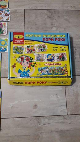 Дитяча  гра-пазл Пори року+форми і фігури