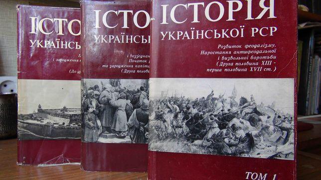 Історія Української РСР