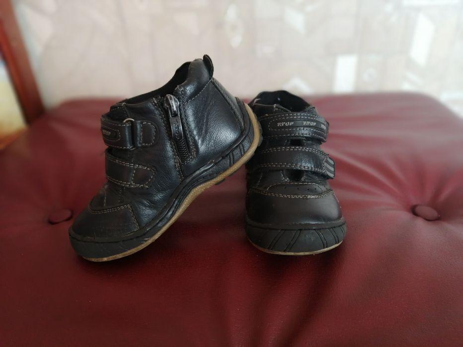 Продам ботинки деми Степная - изображение 1