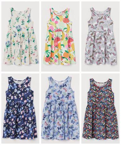 Сарафаны H&M для девочек 4-6,6-8,8-10 лет