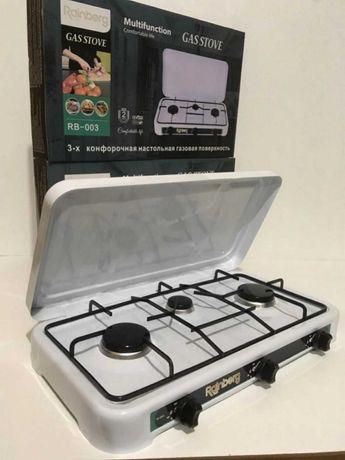 Настольная кухонная плита для сжиженного газа 3 конфорки с крышкой