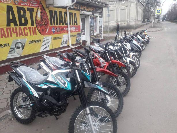 Мотоциклы Shineray (Шинрей) (Можно в кредит)