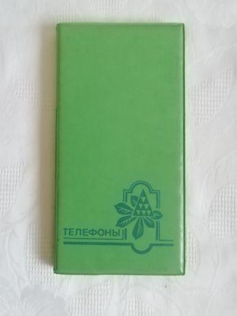 Винтажный блокнот СССР алфавит телефонная записная книжка винтаж