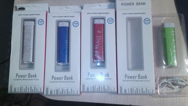 Power Bank 2600 mAh