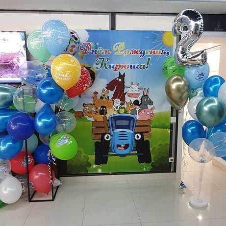 Банер баннер плакат с днем рождения Кирюша Кирилл синий трактор