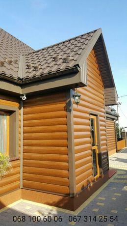 Металевий блок-хаус 0.45 мм, фальш-брус, імітація дерева