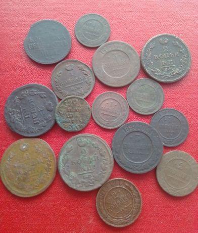 Монеты царской России 15шт