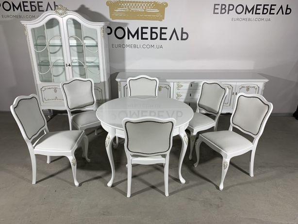 Столовая Барокко, комод, Витрина, стол, стул. Франция Горка ,