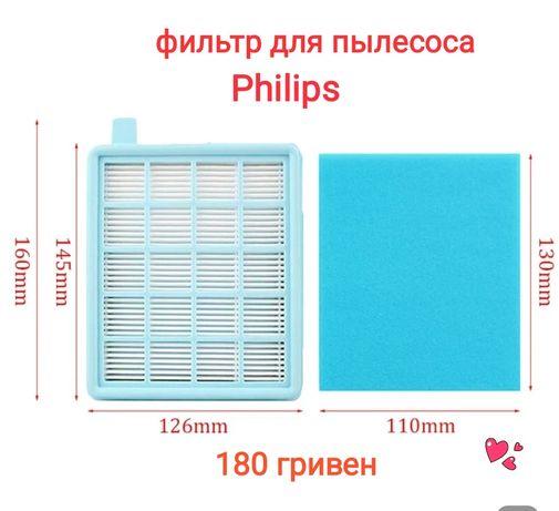 Фильтр для пылесоса Philips.