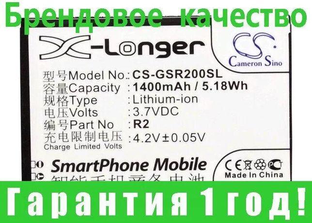 аккумулятор Gigabyte Gsmart Roma R2 Prestigio 3350