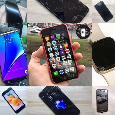 Замена переклейка стекла IPhone
