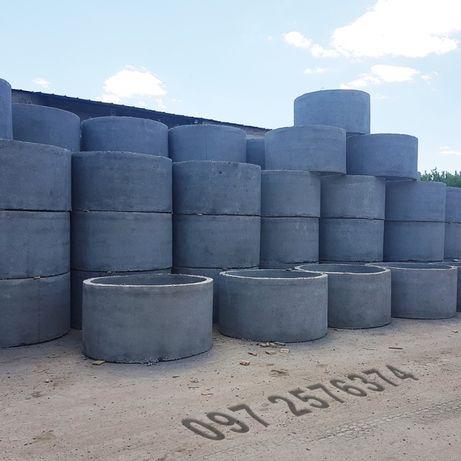 Продаю бетонные кольца кс 20-9