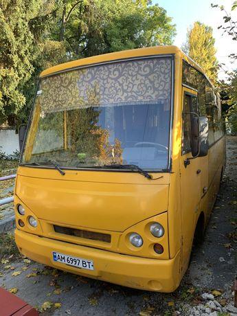 I-Van автобус 28 мест