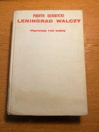 Leningrad walczy tom 1 pierwszy rok wojny