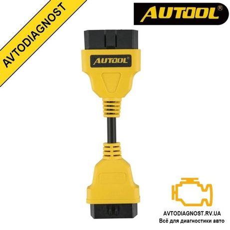 Удлинитель OBD2 Autool 14см для адаптеров Launch, Autel, GOLO