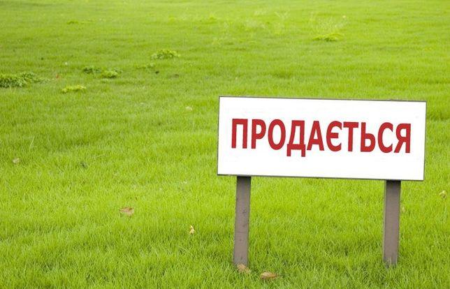 Термінова продажа земельної ділянки