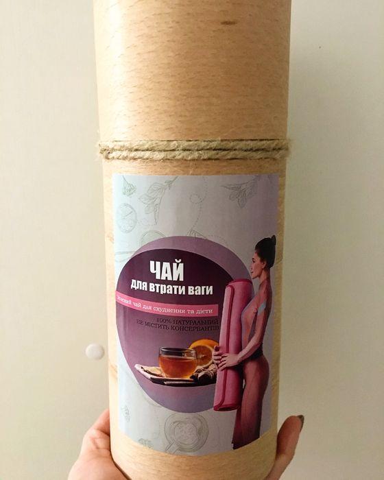 Чай для похудения в Тубусе(150 грамм) Луцк - изображение 1