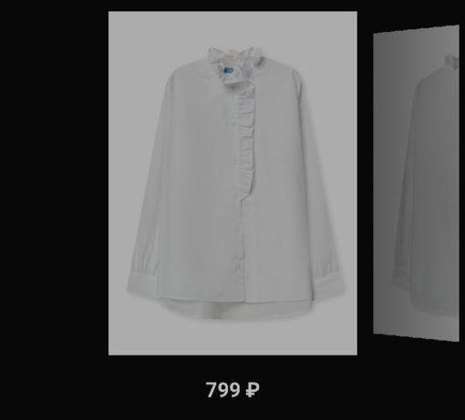 Блузка отличное качество