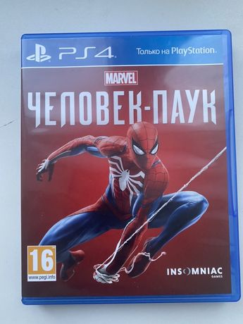 Диск Spider-Man Ps4