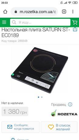Индукционная плита Saturn, ST-EC0189