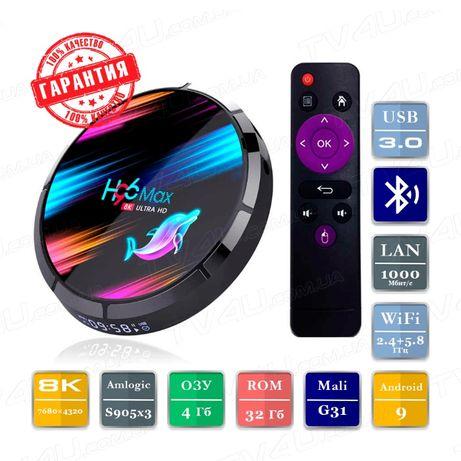 ТВ Приставка H96 Max X3 4/32 S905x3 Smart TV Box Андроид 9 A95X X96 Mi