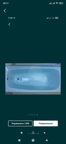 Ванна чугунна нова