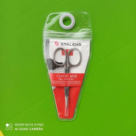 Ножницы фирменные для ногтей staleks стальные закругленные маникюрные