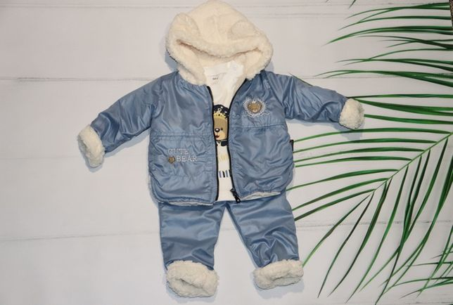 Теплый костюм (куртка, штаны, реглан). Турция