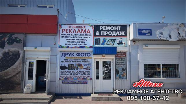 Печать объявлений афиш плакатов листовок флаеров визиток наклеек фото