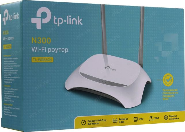 Продам Wi-Fi Роутер TP-Link TL-WR850N Состояние НОВЫЙ