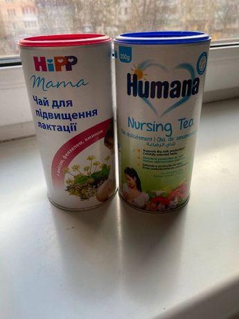 Чай для повышения лактации Hipp 200 г