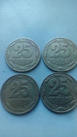 Украинские монеты 25 копеек 1992 год