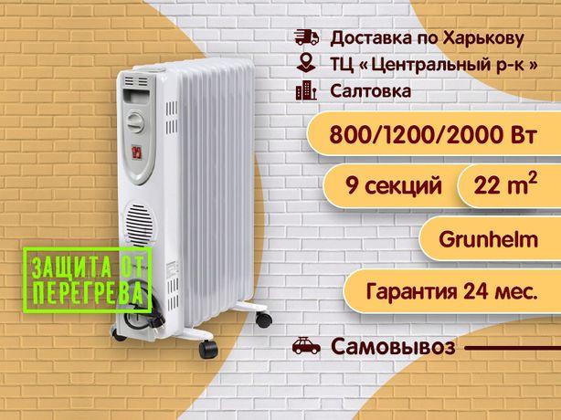Масляный обогреватель GRUNHELM GR-0920, электрообогреватель
