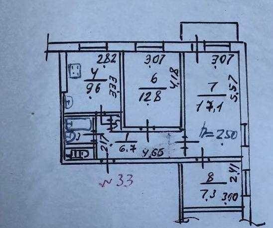 Продам 3х комнатную квартиру (Восточный)