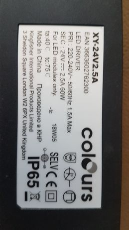 sterownik zasilacz led colours 24v 60w nowy