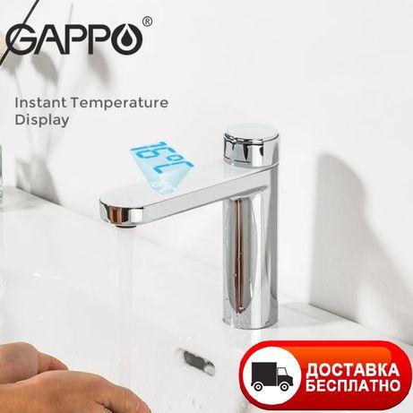 GAPPO GROHE смеситель умывальника  ванной с термостатом GAPPO GROHE