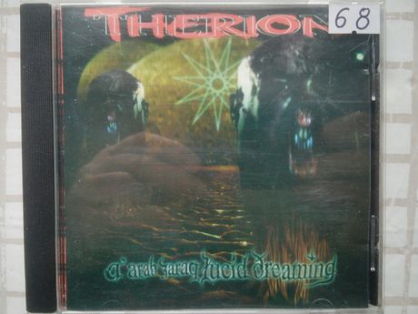 "Therion-A""arab zaraq Lucid dreaming.1997"