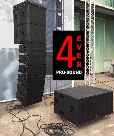 """Som """"line array"""", luz, robótica e painel led P5 - Bandas, DJs, Festas"""