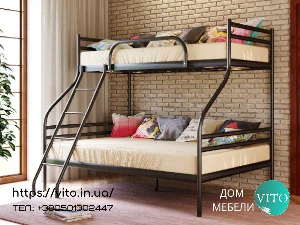Детская металлическая двухъярусная кровать, низ полуторка.